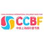 CCBF - China Shanghai International Children's Book Fair, Shanghái
