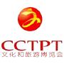 China Yiwu Cultural and Tourism Products Trade Fair, Yiwu