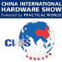 China International Hardware Show Shanghái