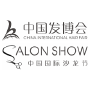 China International Hair Fair & Salon Show, Cantón