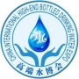 China International High-end Bottled Drinking Water Expo, Shanghái
