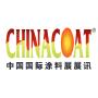 Chinacoat, Shanghái