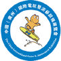 CIAE China Guangzhou International Game & Amusement Exhibition, Cantón