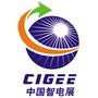 CIGEE, Pekín