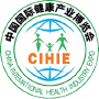 CIHIE - China International Nutrition & Health Industry Expo, Shanghái