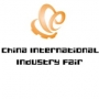 CIIF China International Industry Fair Shanghái