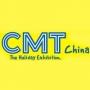 CMT China, Nankín