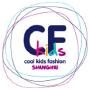 Cool Kids Fashion, Shanghái