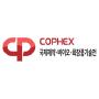 Cophex, Goyang