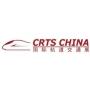 CRTS China, Pekín