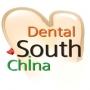 Dental South China, Cantón