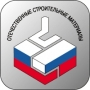 Domestic Construction Materials Moscú