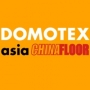 Domotex asia Chinafloor, Shanghái