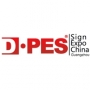 D PES Sign Expo China, Cantón
