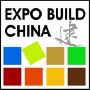 Expo Build China, Shanghái