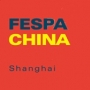 Fespa China Shanghái