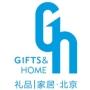Gifts & Home, Pekín