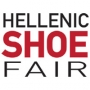Hellenic Shoe Fair, Atenas