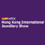 HKTDC Hong Kong International Jewellery Show, Hong Kong