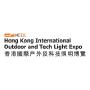 Hong Kong International Outdoor and Tech Light Expo, Online