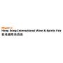 Hong Kong International Wine & Spirits Fair, Hong Kong