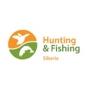 Hunting & Fishing, Novosibirsk