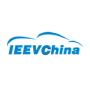 IEEVChina, Pekín