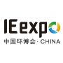 IE Expo, Shanghái
