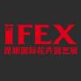 IFEX Kunming international Flowers and Plants Expo, Kunming