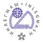 Inlegmash, Moscú
