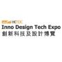 Inno Design Tech Expo, Hong Kong