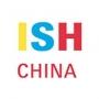 ISH China, Pekín