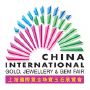 China International Gold, Jewellery & Gem Fair, Shanghái