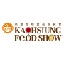 Kaohsiung International Food Show, Kaohsiung