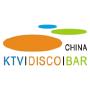China Guangzhou International KTV, Disco, Bar Equipment & Supplies Exhibition, Cantón