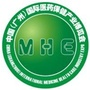 MHE China Guangzhou International Medicine and Healthcare Industry Expo, Cantón