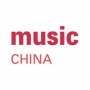 Music China, Shanghái