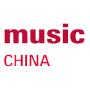 Music China, Shanghái