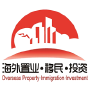 Overseas Property & Immigration & Investment Exhibition, Shanghái