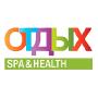 OTDYKH Spa & Health, Moscú