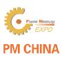 PM China, Shanghái