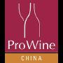 ProWine China, Shanghái