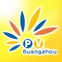 Guangzhou International Solar Photovoltaic Exhibition, Cantón