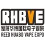 RHBVE Reed Huabo Vape Expo, Shenzhen
