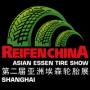 Reifen China, Shanghái