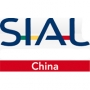 SIAL China, Shanghái