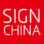 Sign China, Shanghái