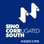 SinoCorrugated South, Shanghái