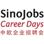 SinoJobs Career Days, Düsseldorf