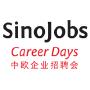 SinoJobs Career Days, Múnich